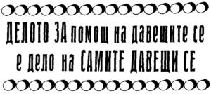 12_stulev-34