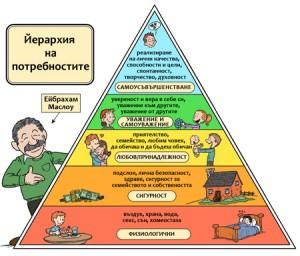 piramida-small-bg